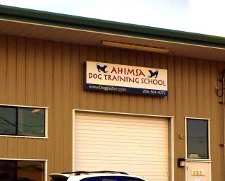 ahimsa-dog-training-school-ballard-west-woodland