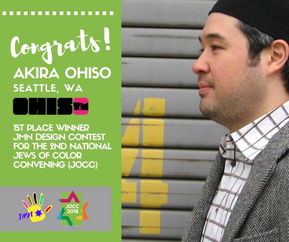 Ballard Akira Ohiso JMN Design Contest Winner